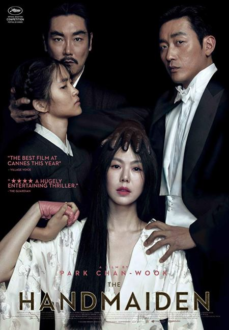 mademoiselle cinema coreano