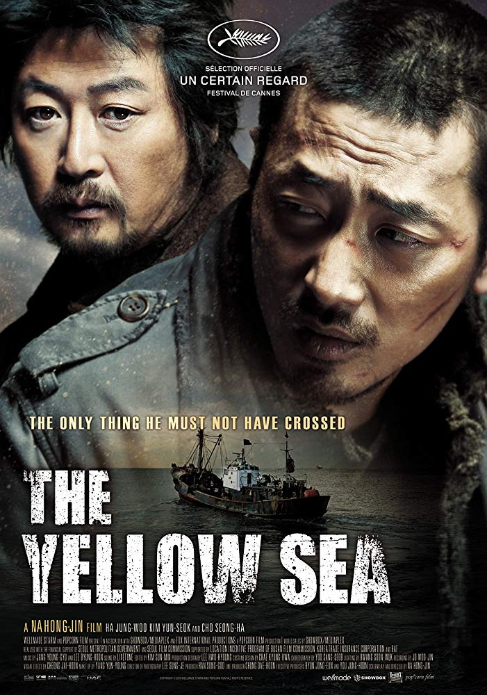 the yellow sea cinema coreano